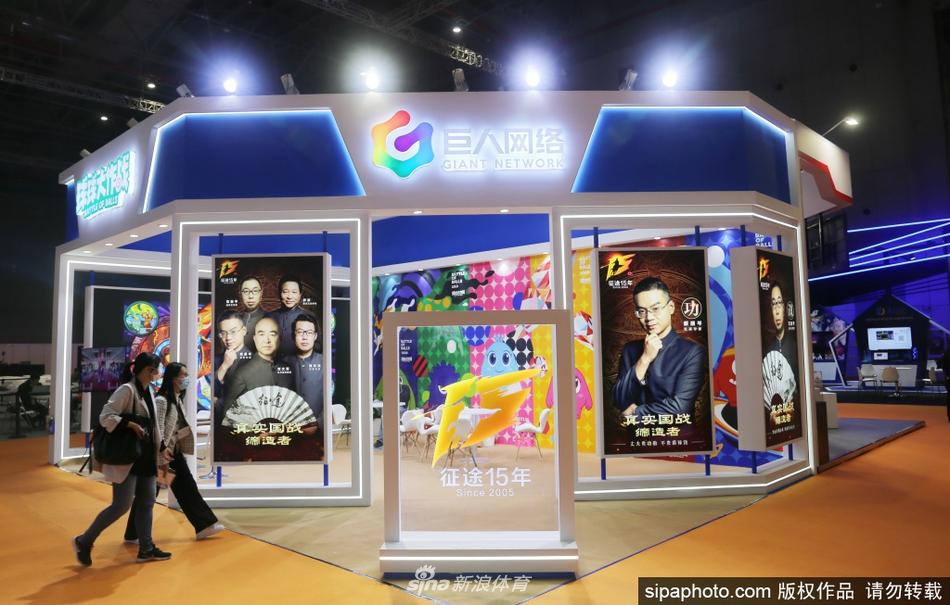 上海打造全球电竞都市产业链:文博会电子竞技展区人气足