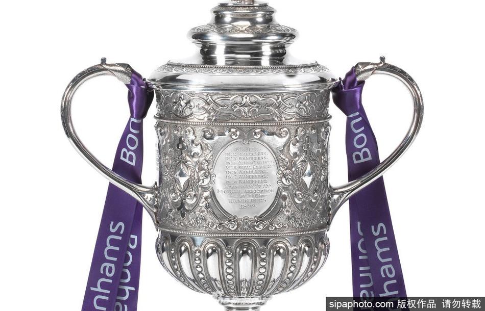 1896年-1910年使用的足总杯奖杯即将被拍卖
