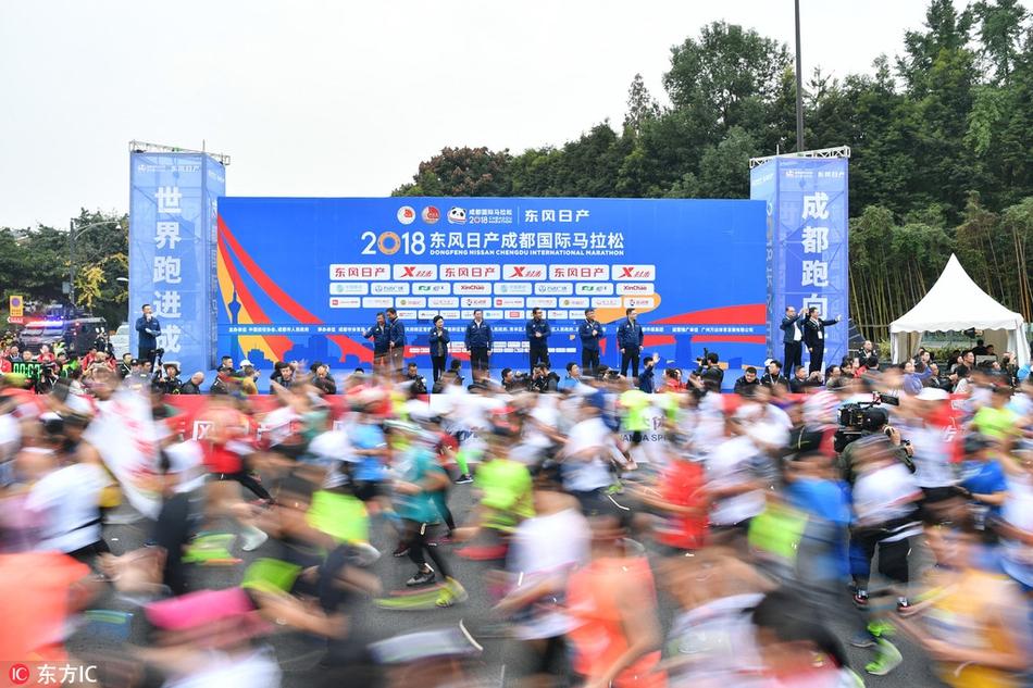 018东风日产成都国际马拉松从金沙遗址博物馆鸣枪起跑,2.8万名选
