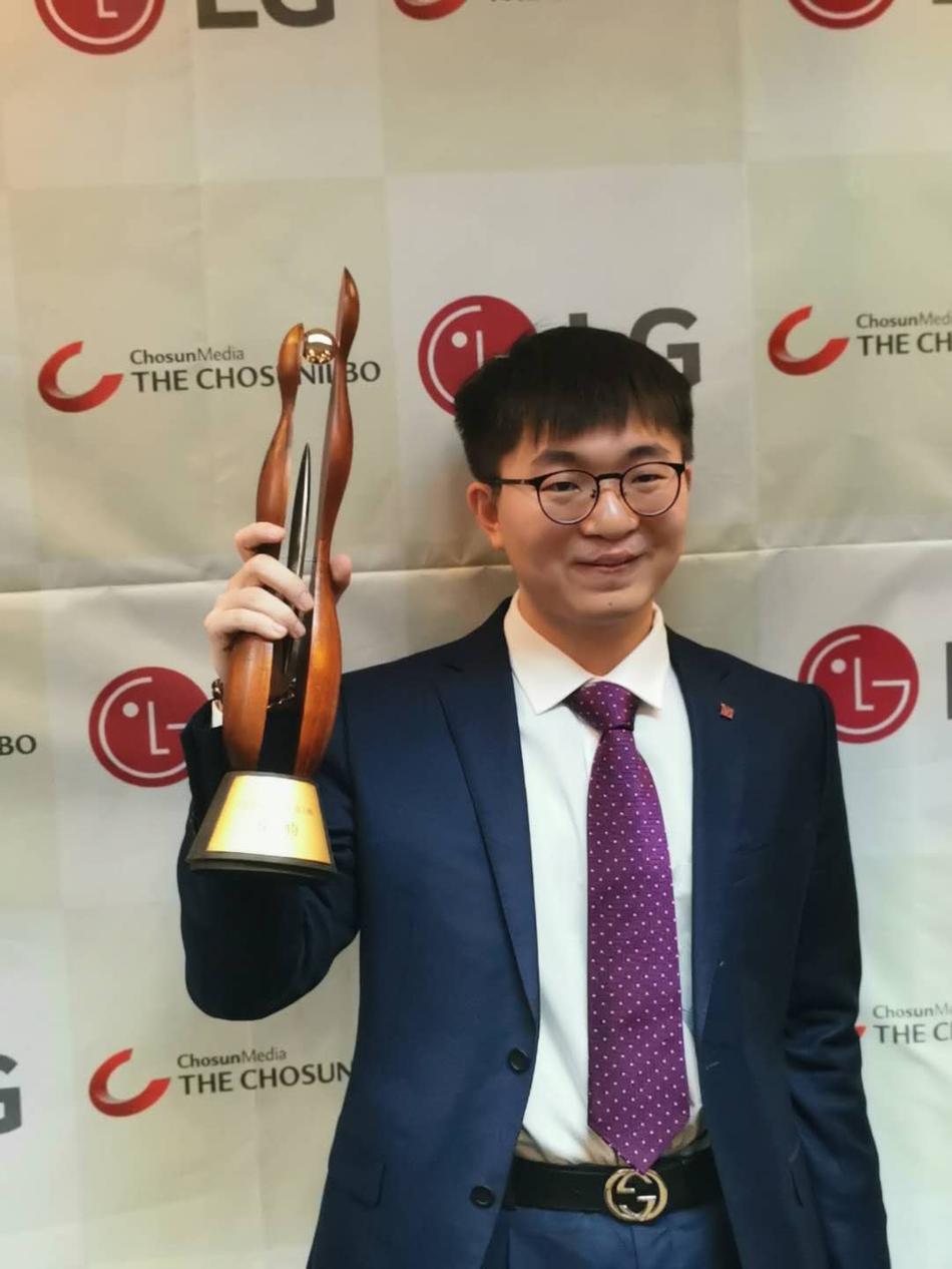 中国围棋第二也很闪耀 杨鼎新的第二冠不是梦