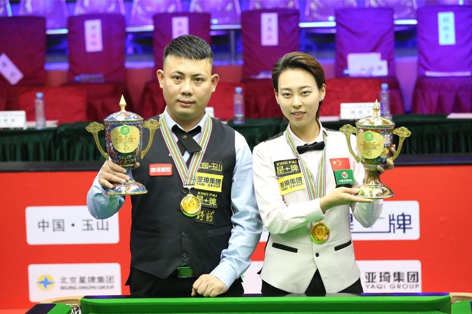 中式世锦赛 郑宇伯陈思明夺冠图片