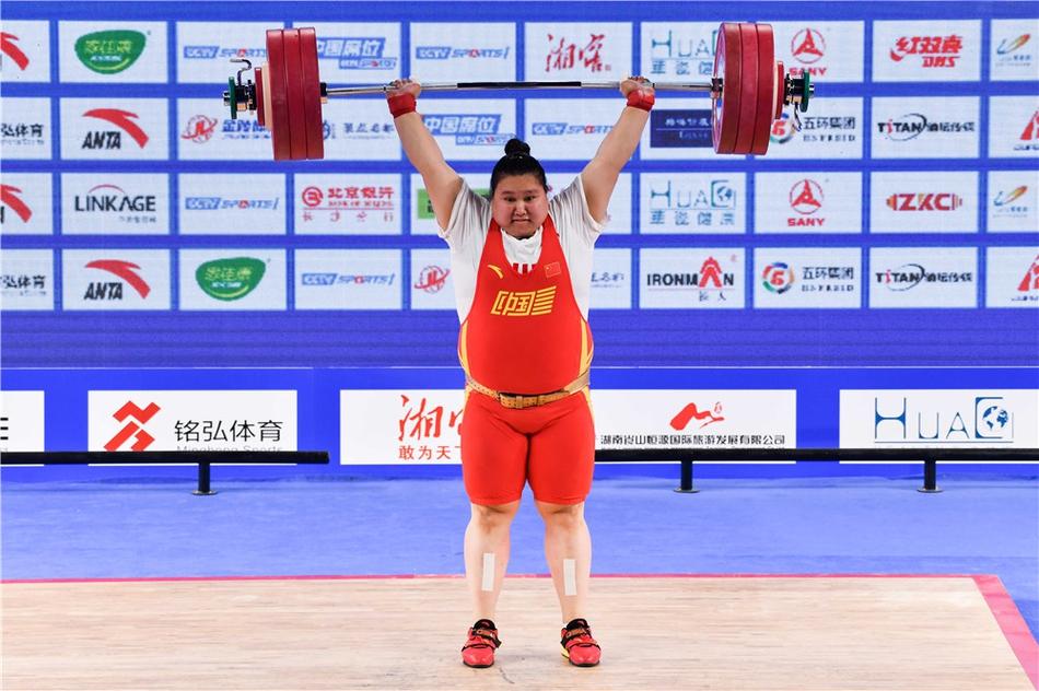 女子举重全锦赛落幕:找回比赛感觉 踏实备战奥运