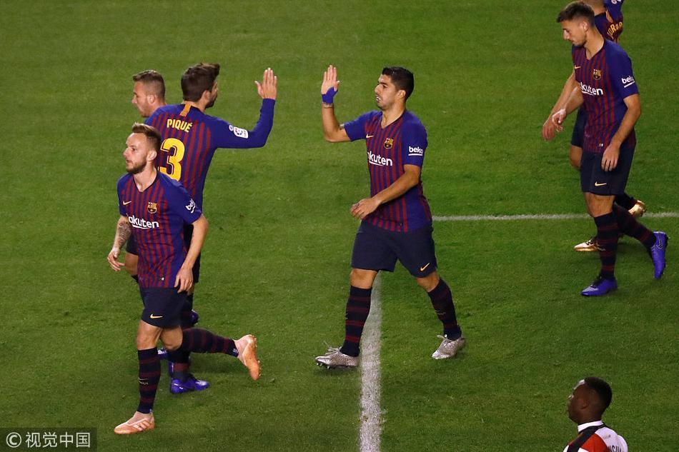 2020年7月5日 西甲 毕尔巴鄂竞技vs皇家马德里 比赛录像