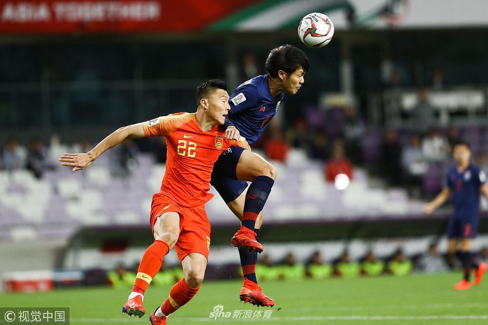 2019年1月11日 亚洲杯 吉尔吉斯斯坦vs韩国 比赛视频