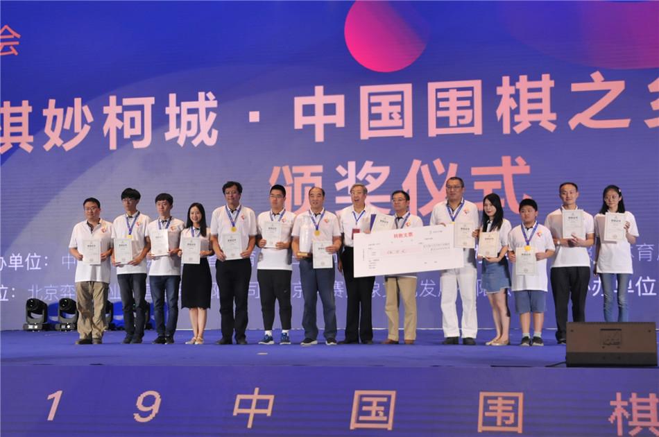 上海静安寺队第二次捧得冠军奖杯