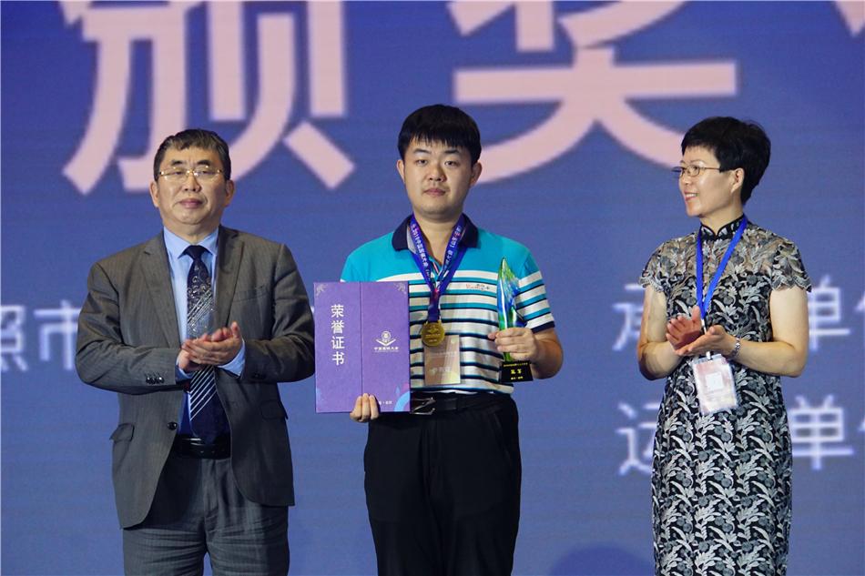 2019中国围棋大会圆满落幕 蓬勃朝气筑梦中国围棋 第2张