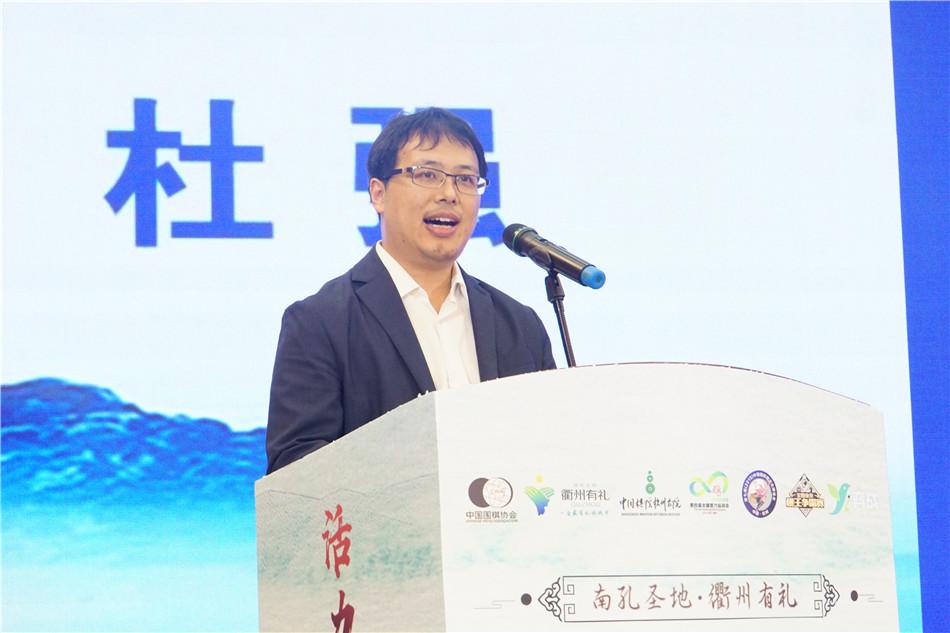 杜强介绍比赛平台