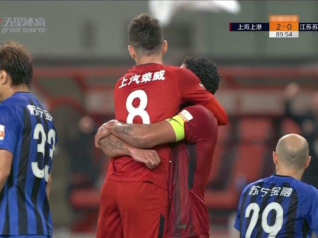 """上港""""整体足球""""迎战国安"""