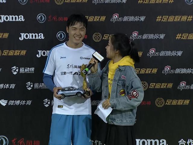 风神八都建筑6-5险胜 戴勇豪帽子戏法夺MVP