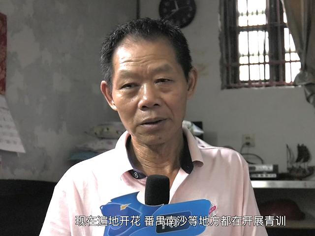 南粤足球筑梦师系列之温炳林