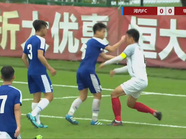震惊!越南球员恒大杯施暴