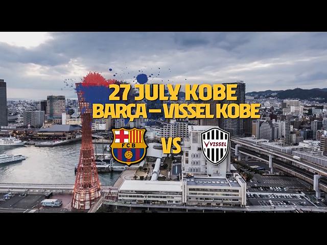 巴萨公布今夏日本行赛程