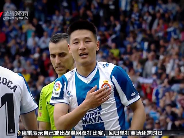 视频-武磊当选西甲第38轮最佳球员 票数远超第二