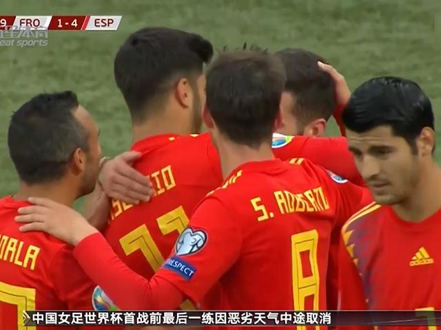 视频-拉莫斯回归进球 西班牙4-1夺3连胜领跑
