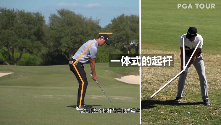 视频-慢挥细赏:探究张新军韦伯网巡回赛致胜秘籍