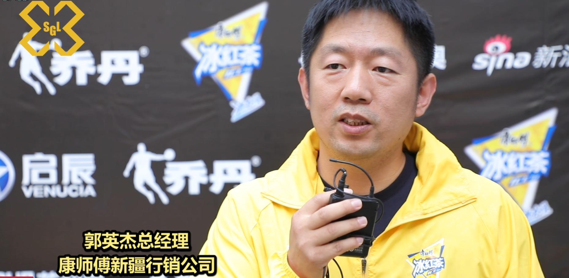 3X3黄金联赛专访郭英杰