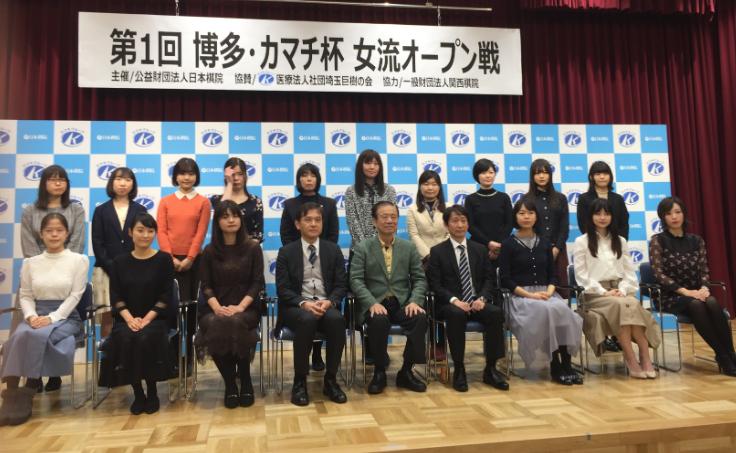 高清-博多杯女子公开赛揭幕