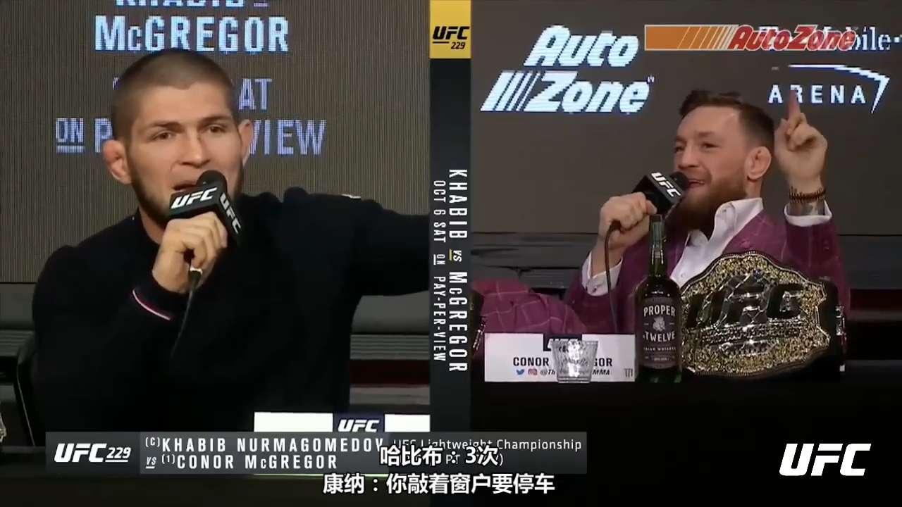 UFC229璧