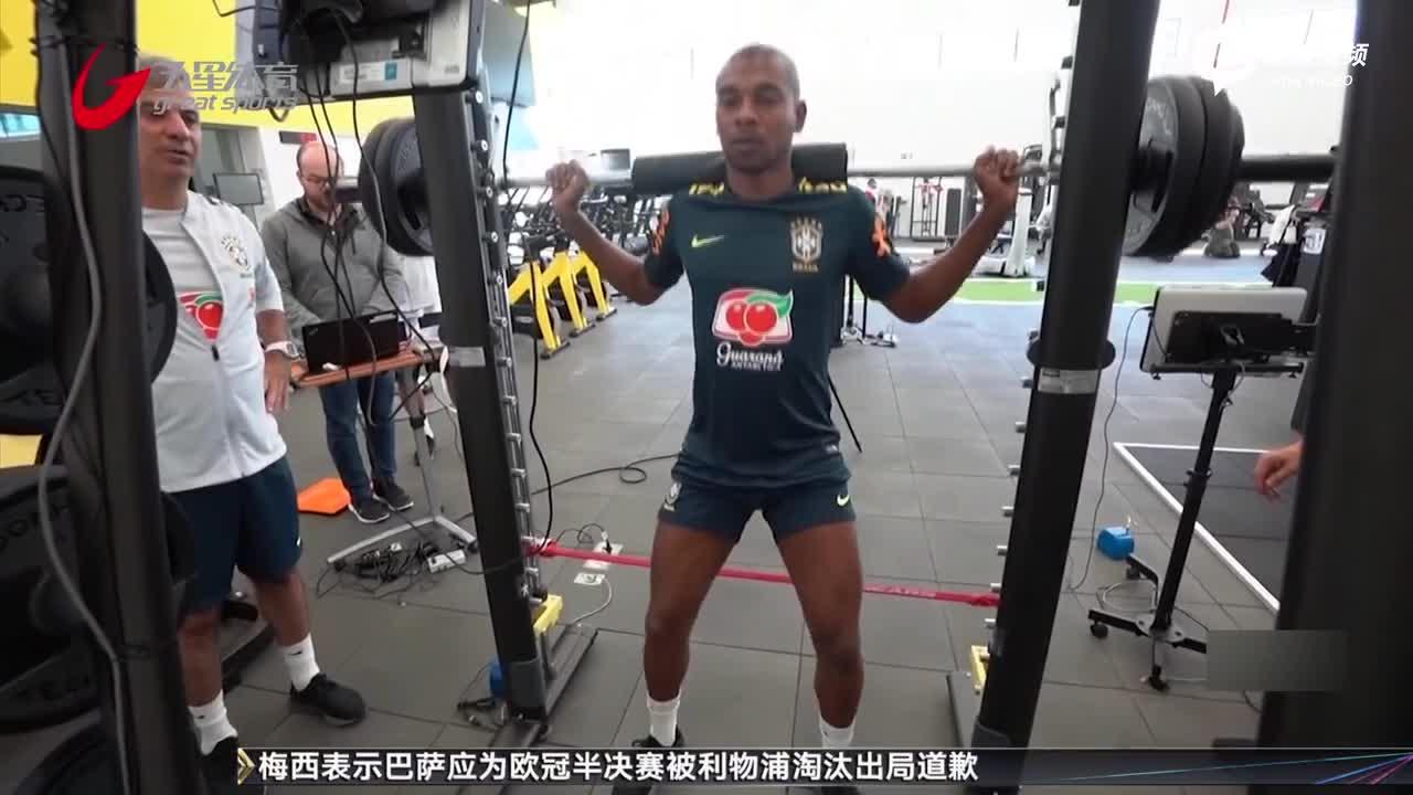 视频-巴西男足集结备战美洲杯 内马尔将提前归队