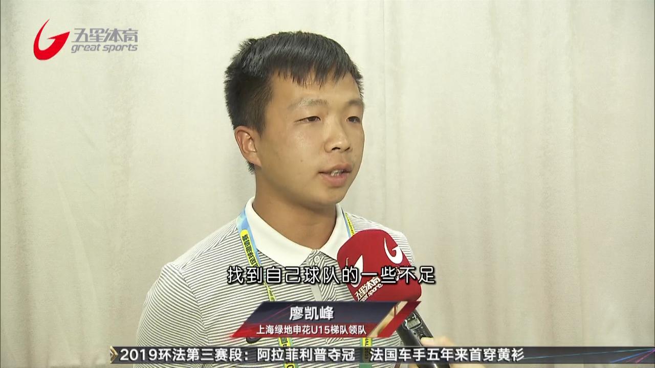 上海青少年校园足球邀请赛