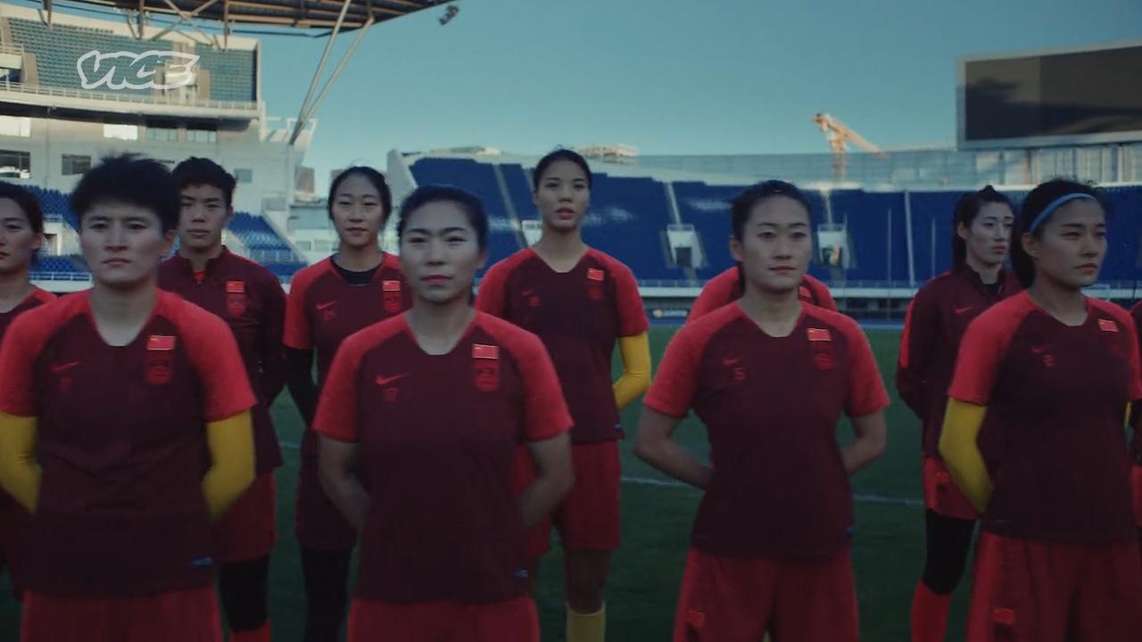 中国女足纪录片第一集