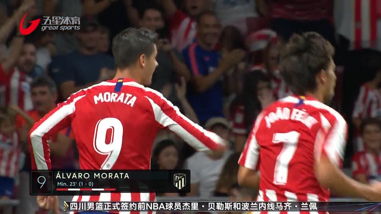 视频-莫拉塔进球又失点 两红牌马竞1-0赫塔菲
