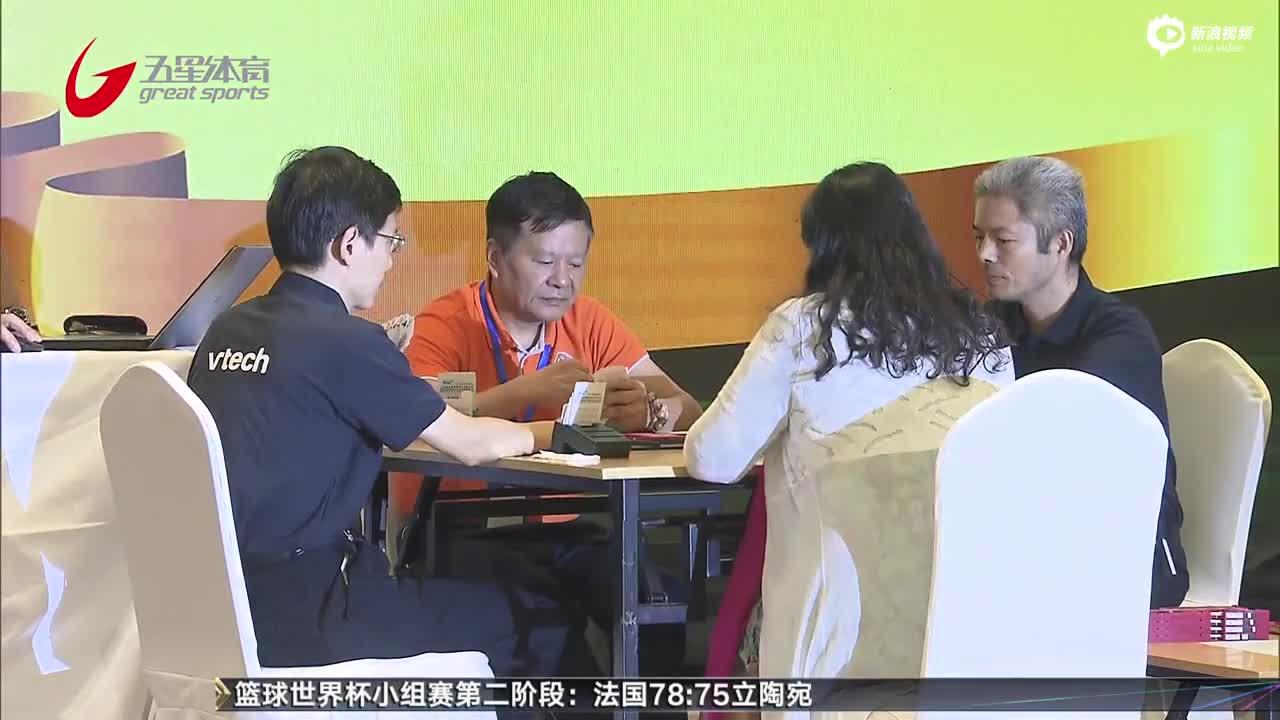 视频-智战长宁市民桥牌大师挑战赛落幕 民间高手逆袭