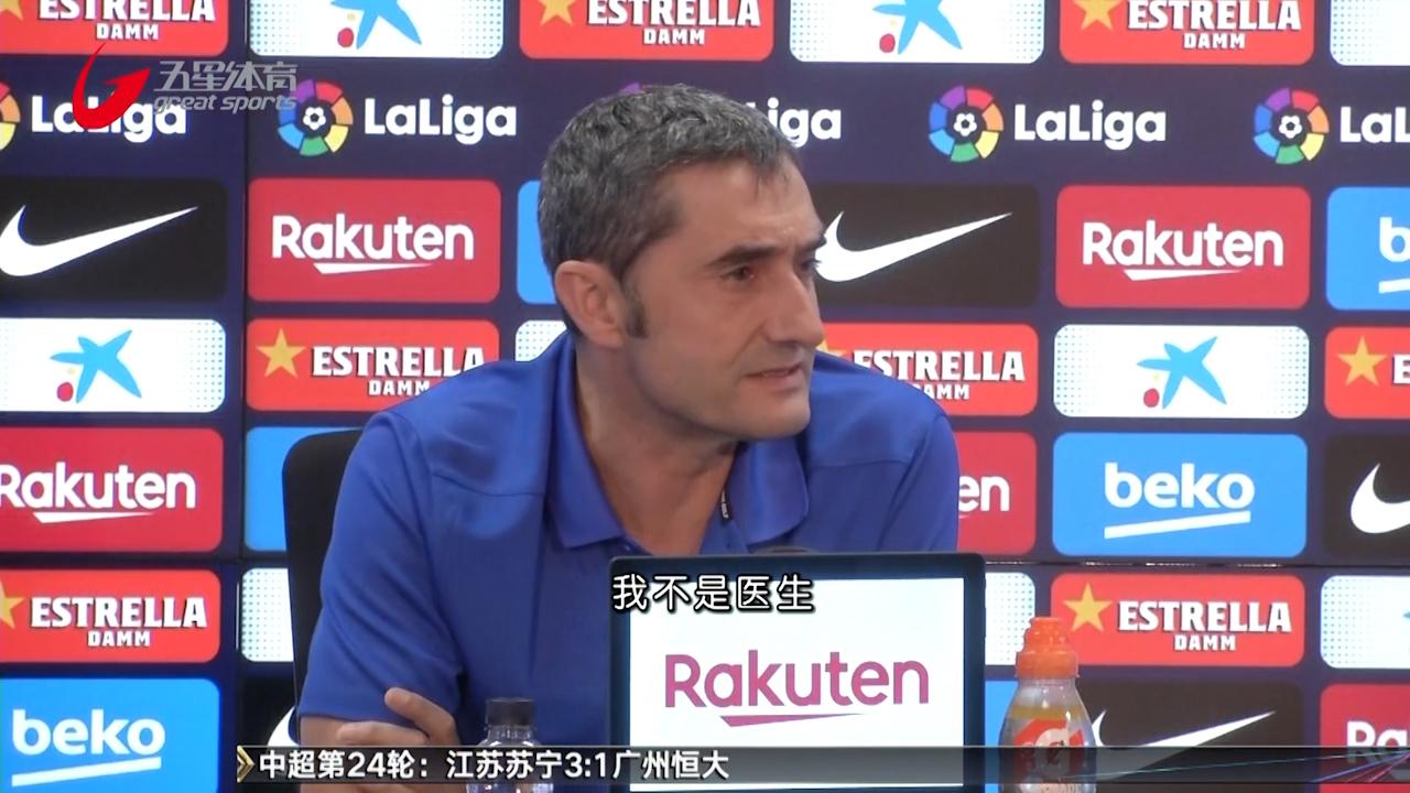 视频-梅西因伤继续缺战 苏亚雷斯及时复出