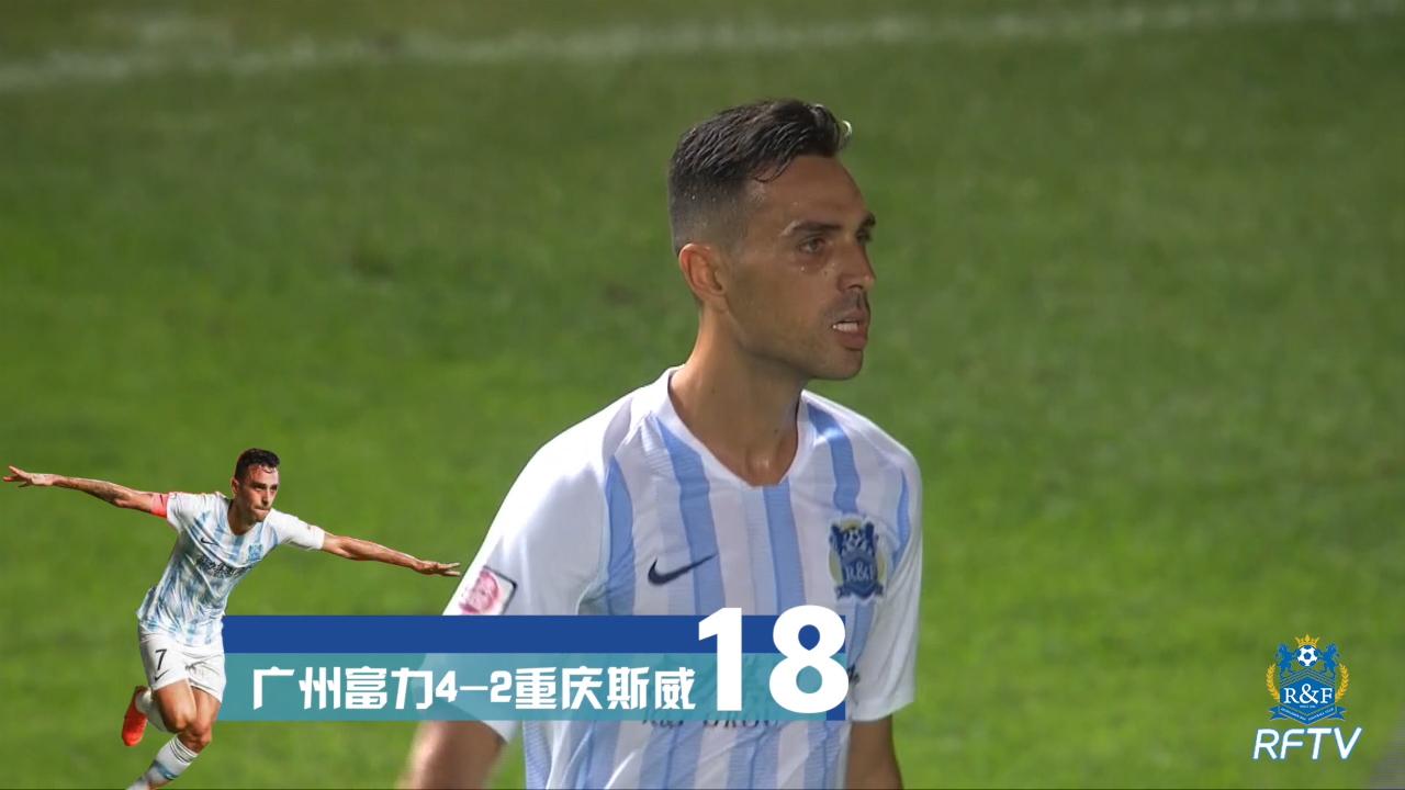 扎哈维赛季进球集锦(中)