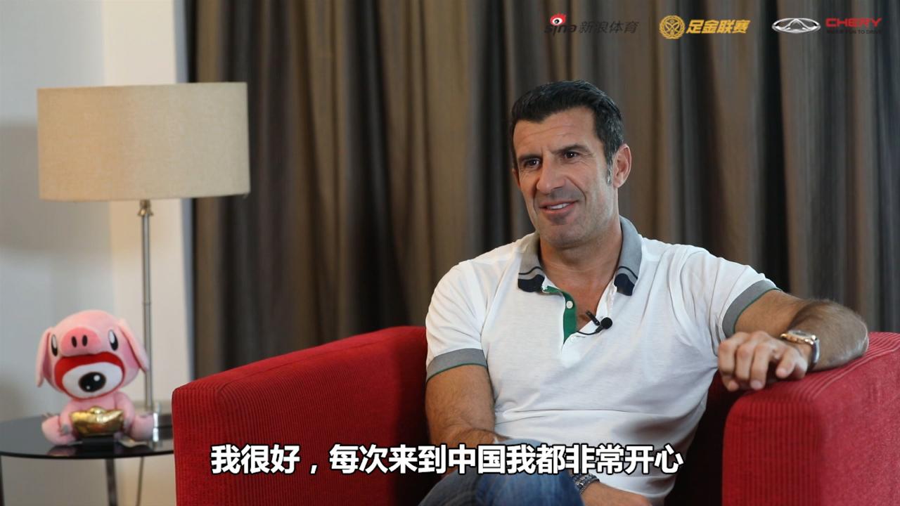 视频-菲戈:足金联赛能吸引更多人参与足球