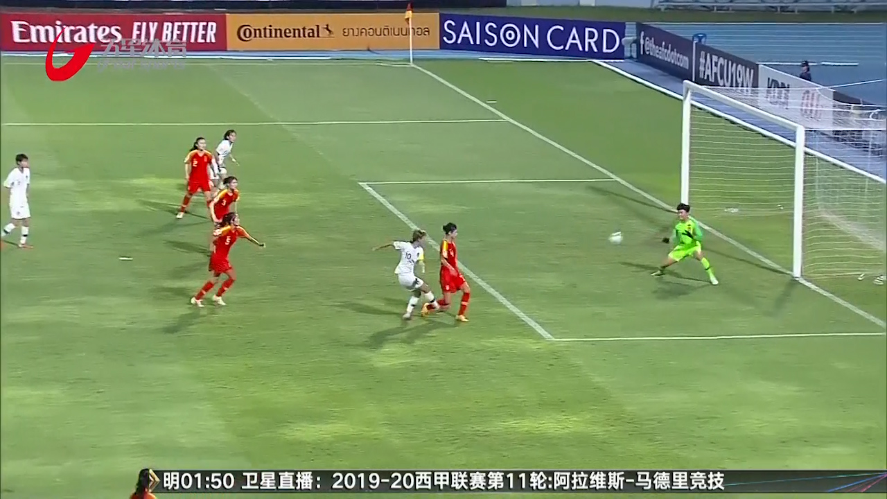 亚青赛U19女足1-2韩国