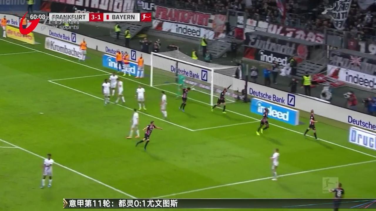 视频-博阿滕染红莱万破门 拜仁1-5惨败法兰克福