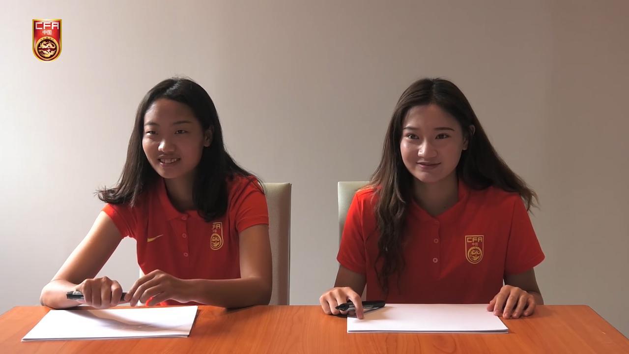 U19女足杨倩卓玛吉默契问答