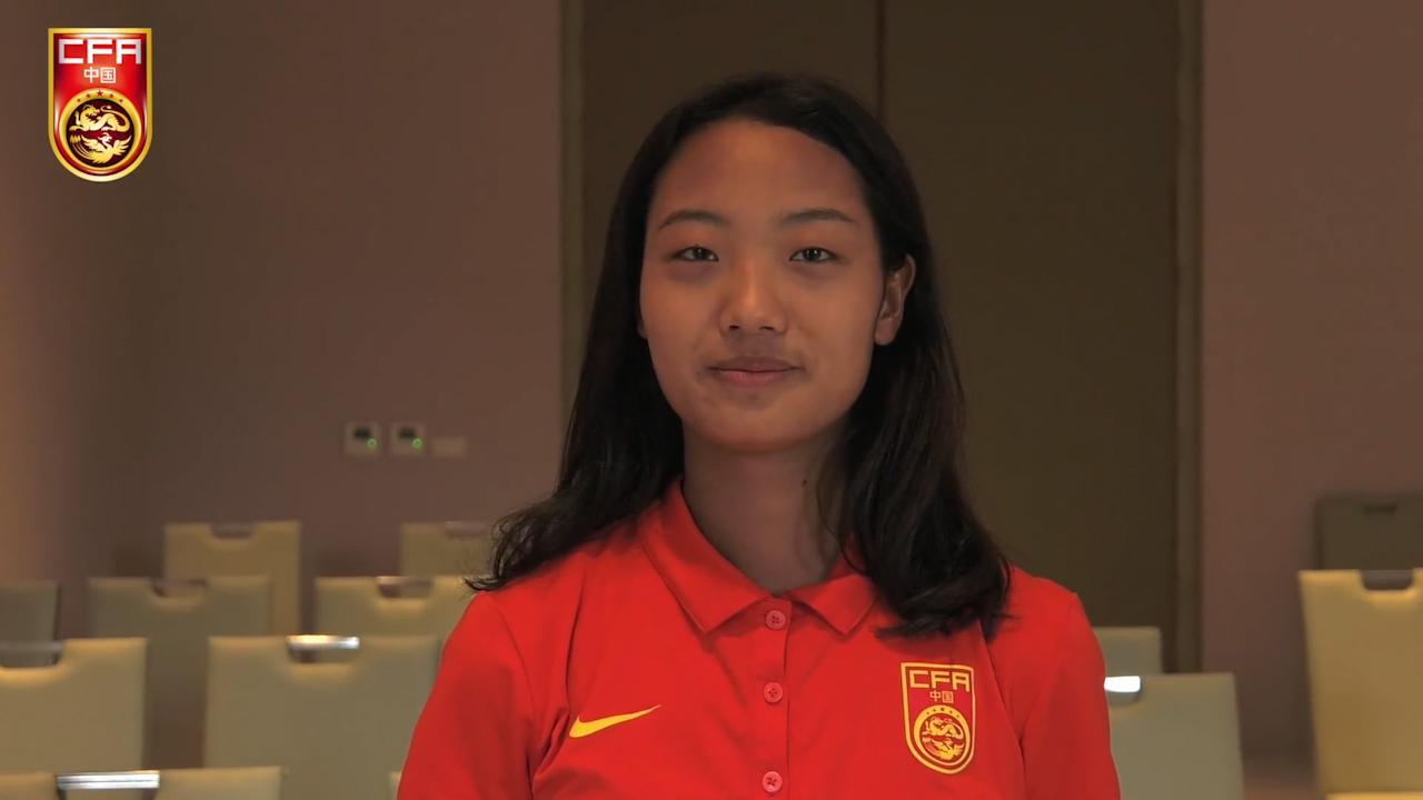 U19女足卓玛吉采访