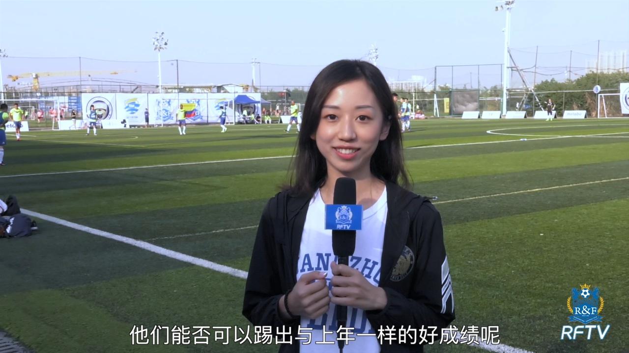 富力TV:领馆杯小组赛第二轮