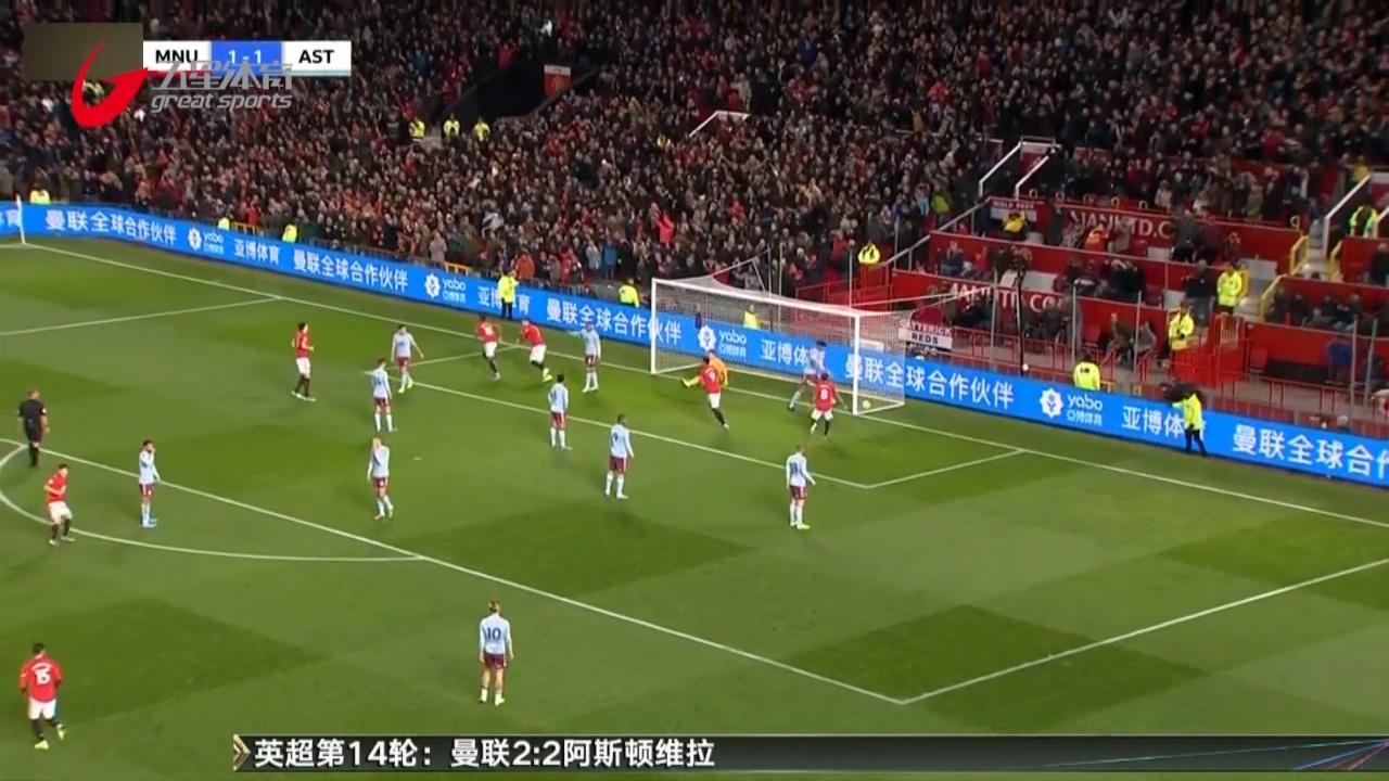 视频-拉什福德造乌龙 曼联主场2-2平升班马