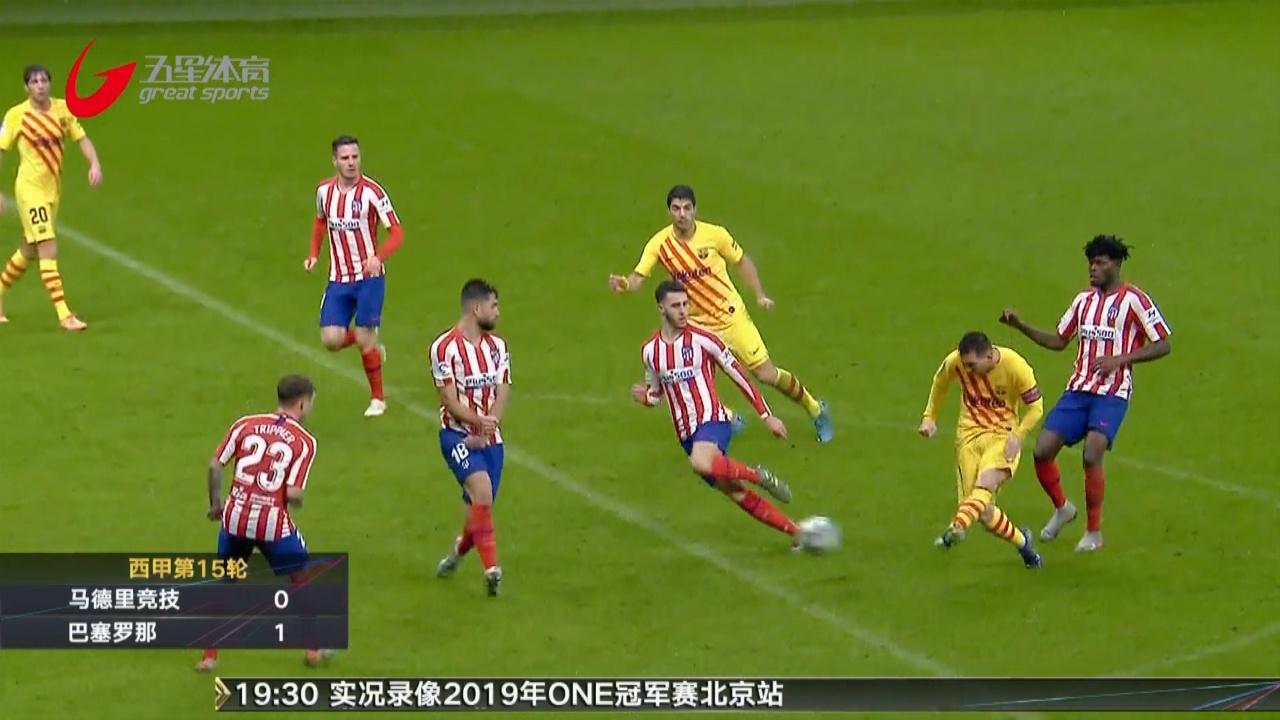 视频-梅西86分钟绝杀 巴萨1-0客胜马竞领跑