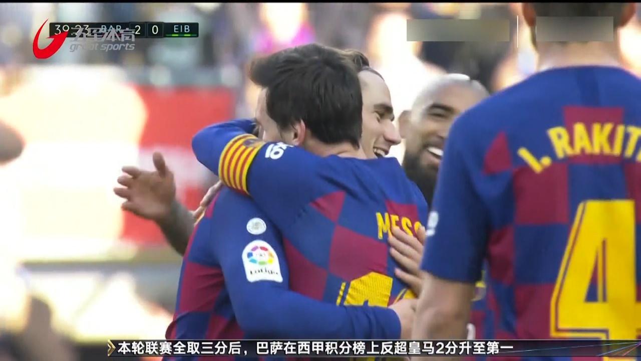 视频-梅西大四喜 巴萨五球大胜重回榜首