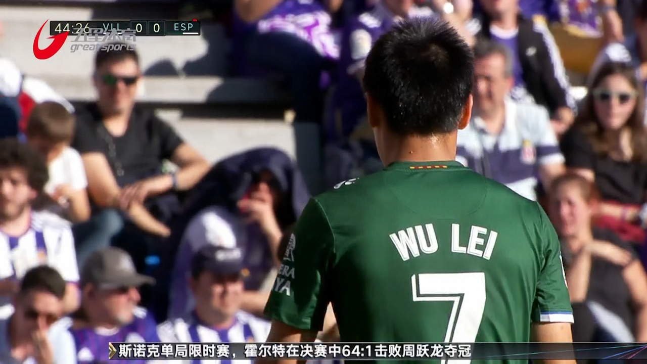 视频-武磊连续3场首发 西班牙人开场染红1-2客负
