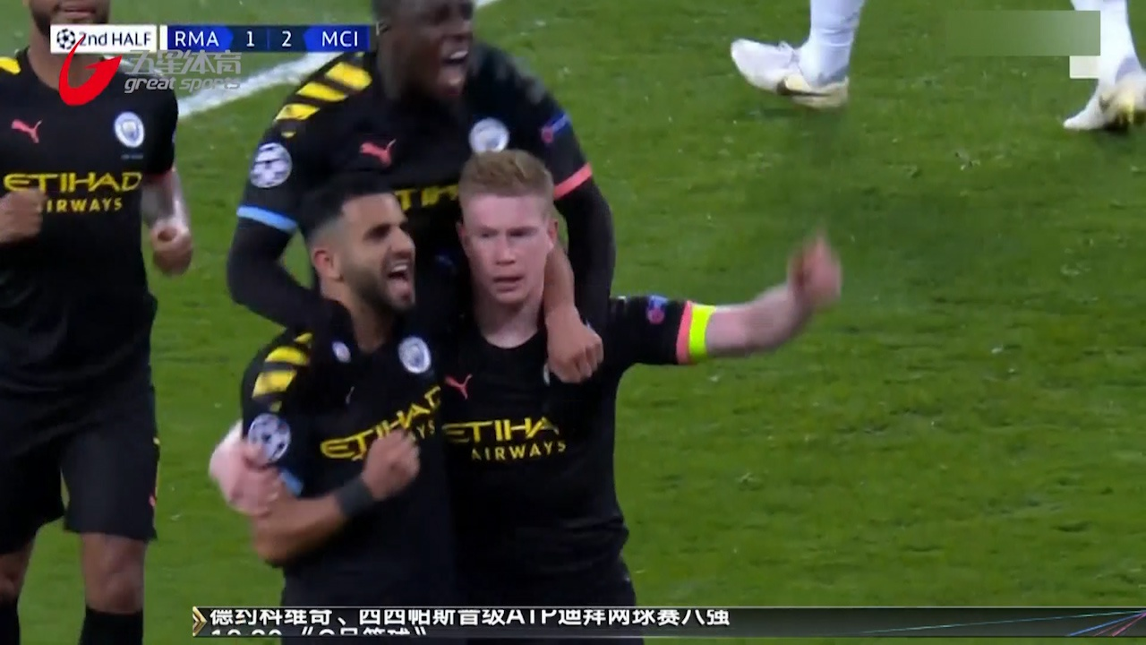 视频-德布劳内传射拉莫斯染红 曼城客场2-1逆转皇马
