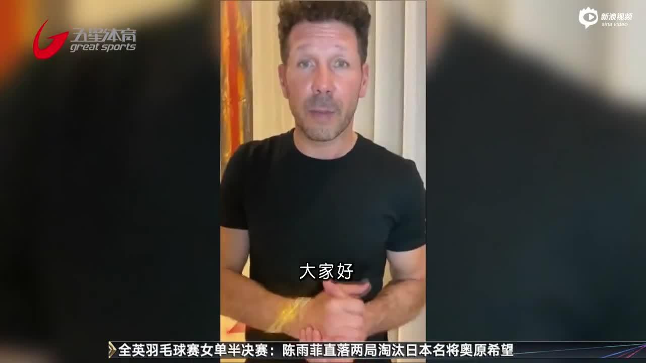视频-奥多伊宣布痊愈 因凡蒂诺录制洗手教学视频