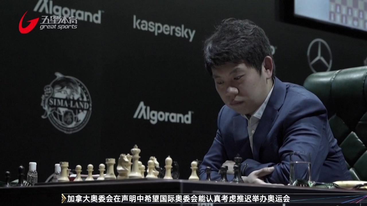 视频-国象世界冠军候选人赛 中国棋手一和一负