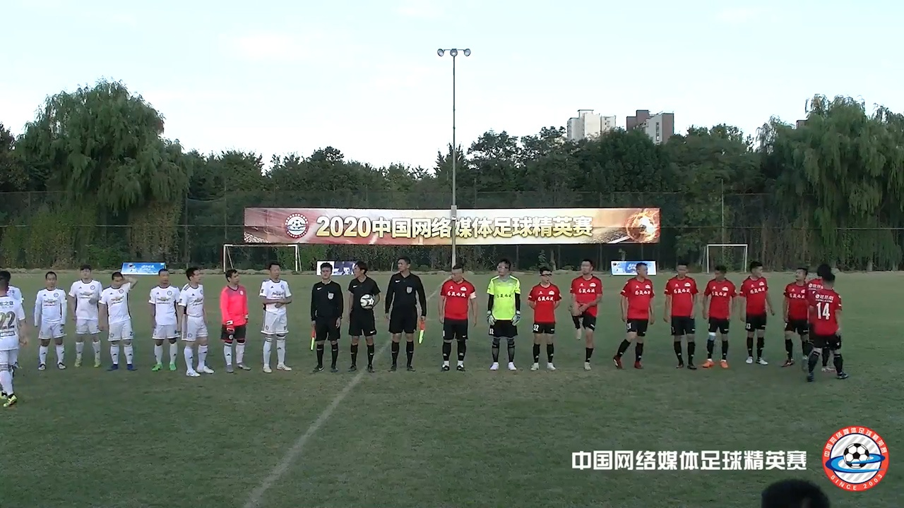 视频-中国网络媒体足球精英赛第2轮 汽车之家2-8凤凰网