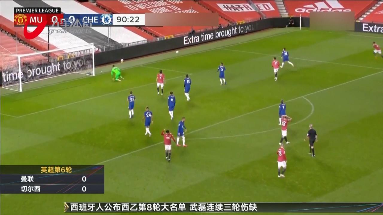 视频-卡瓦尼首秀门迪屡现神扑 曼联0-0战平切尔西