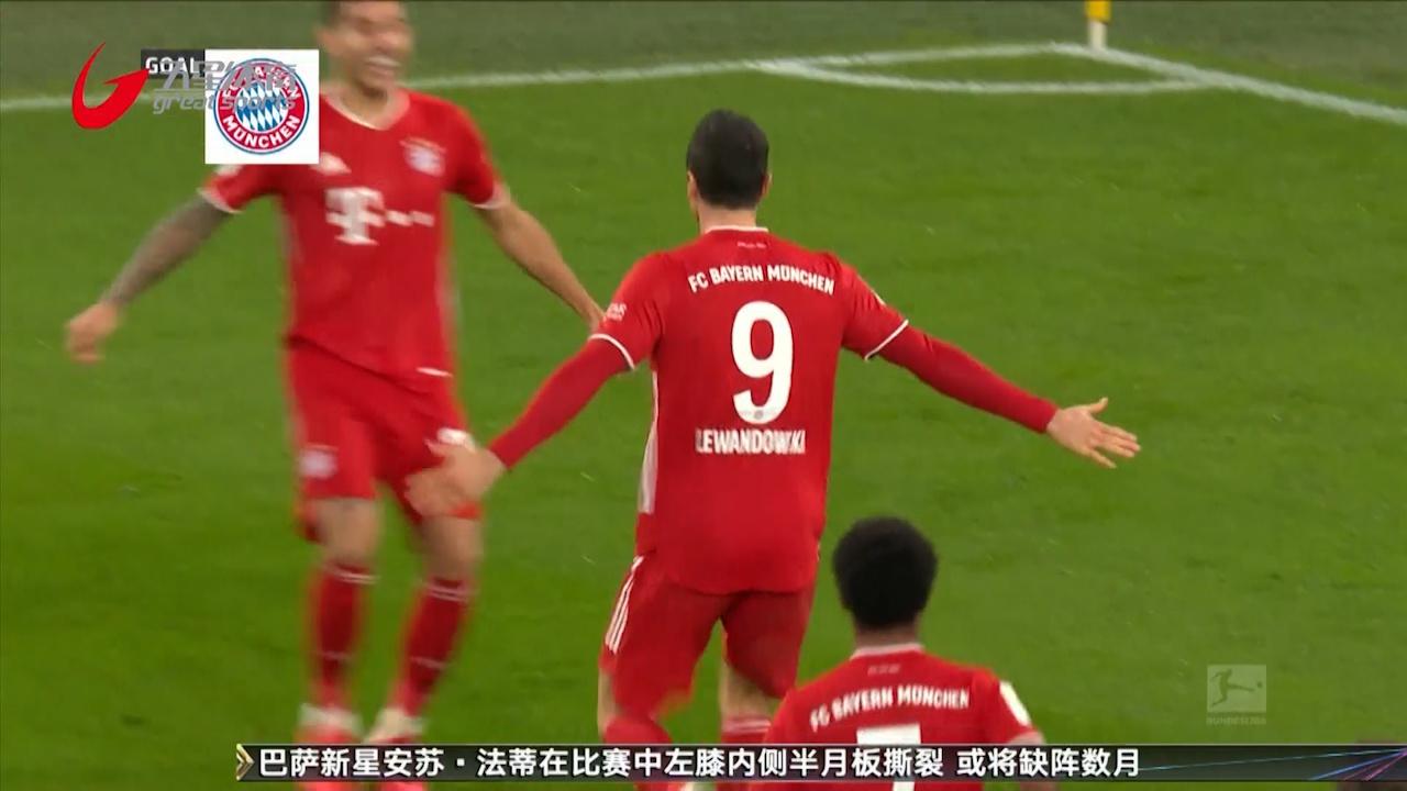 视频-莱万传射哈兰德破门 拜仁客场3-2逆转多特
