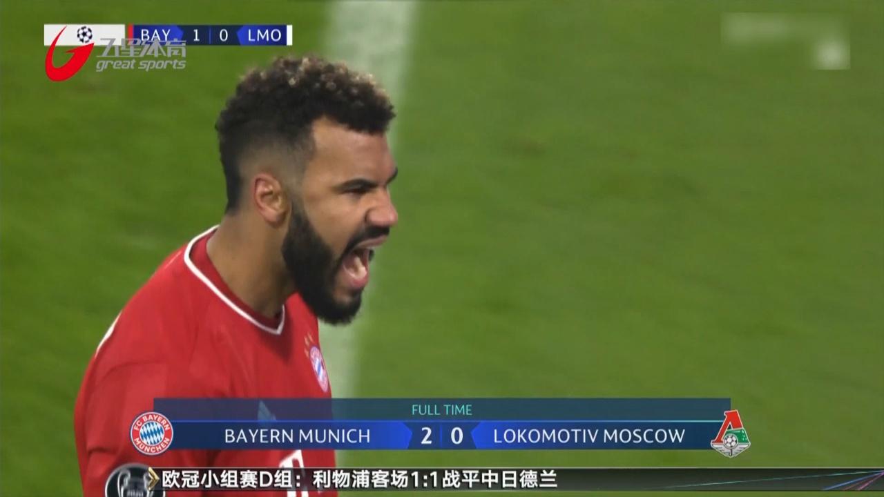 视频-拜仁2-0轻取火车头 5胜1平头名出线