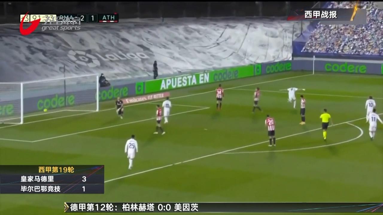 视频-本泽马双响克罗斯进球 皇马3-1夺3连胜