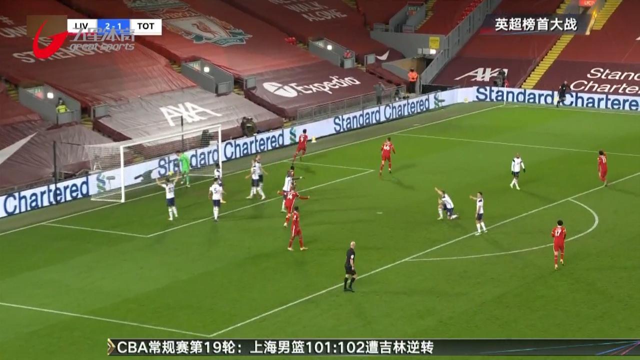 视频-菲尔米诺90分钟绝杀 利物浦2-1热刺登顶