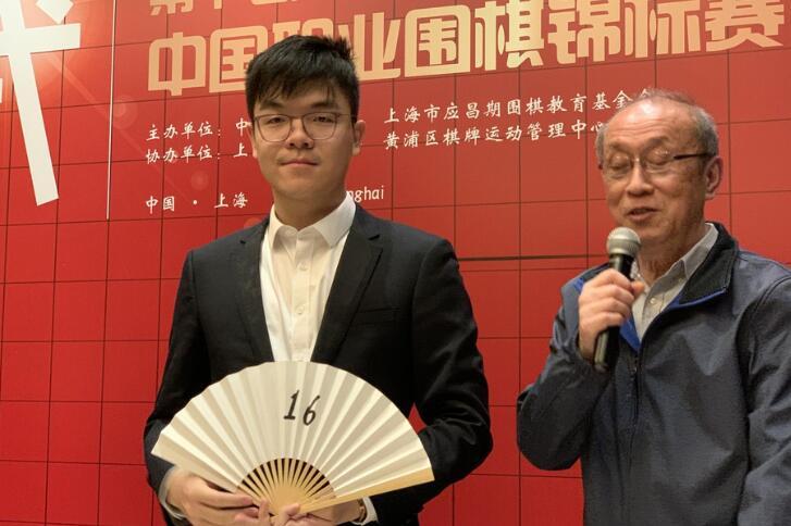 高清-第17届倡棋杯上海开幕