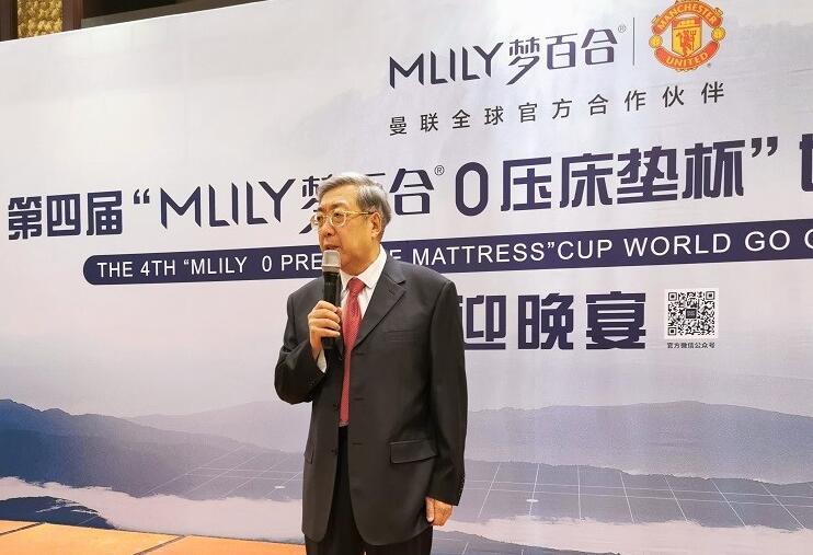 高清-第四届MLILY梦百合开幕式举行